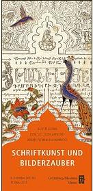 Schriftkunst und Bilderzauber