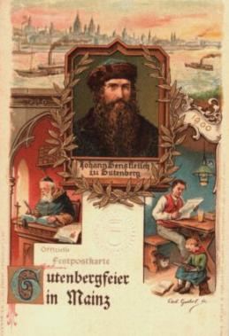 Gutenberg 2