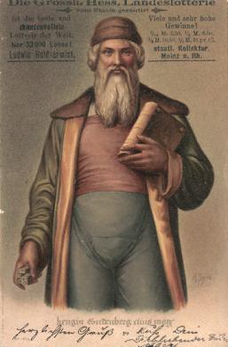 Gutenberg 4