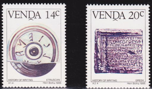 Kalligraphie Briefmarken 1