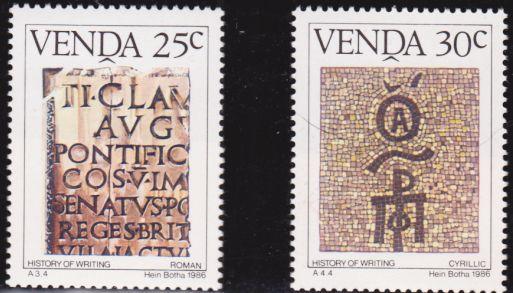 Kalligraphie Briefmarken2