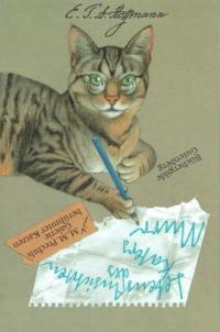 Buchillustrator Prechtl