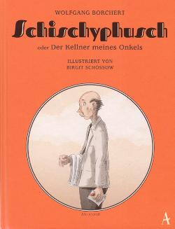 Wolfgang Borchert Artikelbild