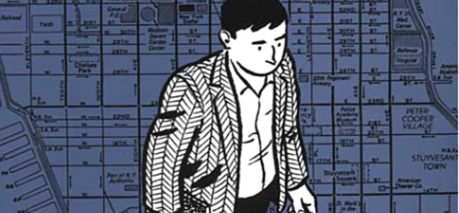 """als Graphic Novel: Paul Austers """"Stadt ausGlas"""""""